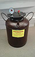 Домашний автоклав для консервирования на 10(1л) и 20(0.5л) банок
