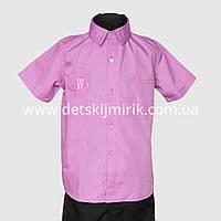 Школьная рубашка для мальчика,короткий рукав