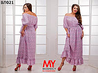 Женское платье сарафан в пол 48-54