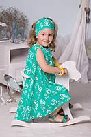 Платье разлетайка повязка для волос для девочки
