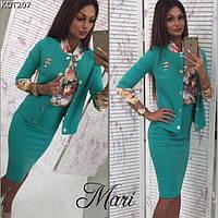 Женский стильный юбочный костюм 42-46