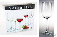 Набор бокалов LUMINARC VERSAILLES для вина на 6 персон G1483