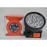 Налобный фонарик 1396 - 7 светодиодный фонарь на лоб