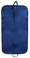 Чехол-сумка для одежды 112х60 см Helfer