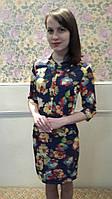 Красивое приталенное женское платье-рубашка