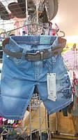 Джинсовые шорты для мальчика 116-146 см