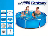 Каркасный бассейн BestWay 56431 (56045) 244х61см