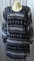 Платье оригинальное с декором мини р.50 6857