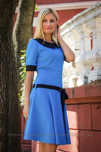 Платье женское с воротником +пояс