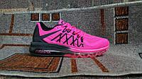 Женские кроссовки NIKE Air Max 2015 розовые с черным для бега и фитнеса
