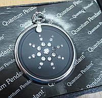 Кулоны, Квантовые скалярные медальоны + магнитная карточка в подарок от студии LadyStyle.Biz