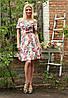 Платье женское на плечи цветы, фото 2