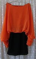 Платье летнее два цвета мини Voyelles р.42 6861