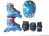 Ролики раздвижные с защитой COMBO JET  BLUE