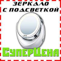 Зеркало косметическое с подсветкой Beurer BS 49