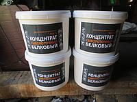 Протеин Щучинський КСБ 80% белка ( у відрах по 1.5 кг )