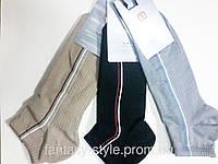 Мужские короткие спортивные носки «MISYURENKO»