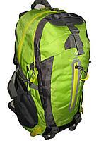 Рюкзак городской, походный универсальный