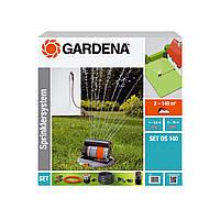 Набор для полива GARDENA с дождевателем OS 140