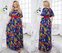 Т1026 40 Платье в пол  размеры 48-54 в расцетках
