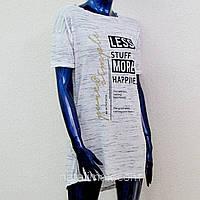 Туника женская- платье с удлинен. спинкой, от 42 по 48 р/р. Турция. Женские туники, платья, майки летние, фото 1
