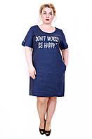 Женское платье лен-батал