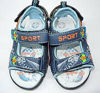 Летние детские сандалии 21-26 р