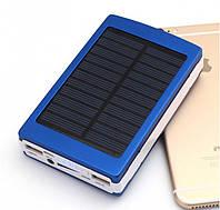 Солнечное портативное зарядное устройство Power Bank Solar 20000 mAh