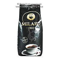 Кофе в зернах Milaro Oro 1кг