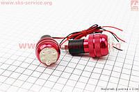 Отбойники руля с  подсветкой  6  диодов  для мототехники