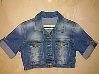 Болеро джинсовое Cracpot 6220-1