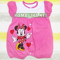 Детский песочник-футболка р. 68 ткань КУЛИР-ПИНЬЕ 100% тонкий хлопок ТМ Незабудка 3118 Розовый