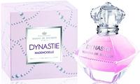 Marina De Bourbon Dynasty Mademoiselle 7.5 ml Парфюмированная вода (оригинал подлинник Франция)
