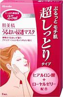 KRACIE Hadabisei Глубоко увлажняющая маска для лица с маточным молочком пчёл и гиалуроновой кислотой