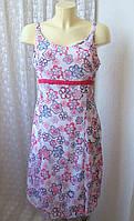 Платье сарафан летний Blue Motion р.46-48 6894