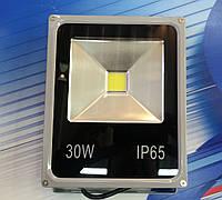 Светодиодный прожектор 30W Floodlights, IP65