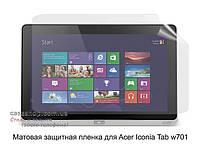 Матовая защитная пленка на Acer Iconia Tab w701