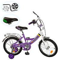 Детский двухколесный велосипед Profi 12 дюймов  P 1248A фиолетовый
