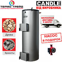 Котел длительного горения Candle (Кендл) 50 кВт с механическим регулятором тяги