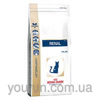 Royal Canin (Роял Канин) RENAL FELINE - лечебный корм для кошек 2кг