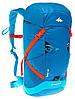Городской прочный рюкзак  20 л. Quechua FORCLAZ 20 AIR 649881 синий