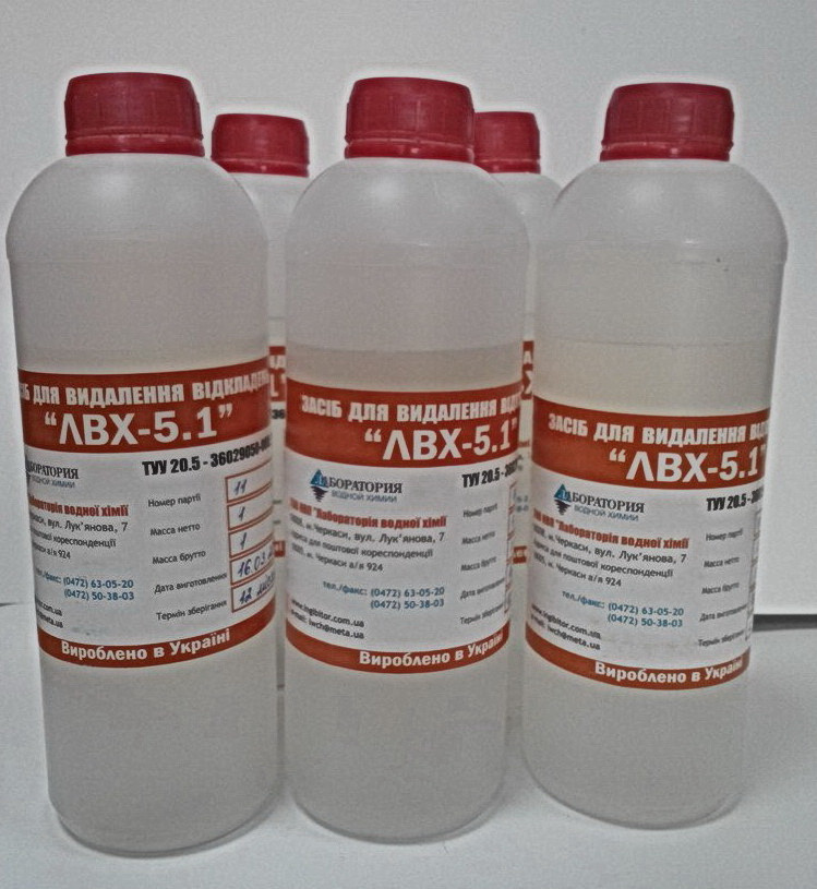 Жидкость для промывки теплообменников теплообменник пластинчатый tl3