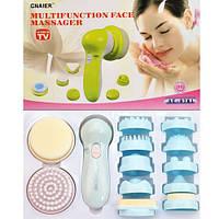 Массажер для лица Multifunction face massager Cnaier AE-8283 6 насадок