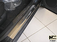 Накладки на пороги skoda superB (шкода суперб 08+), PREMIUM  нерж.
