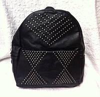 Женский кожаный рюкзак с заклепками