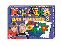 """Игрушка """"Мозаика для малышей 3 ТехноК"""" - 0908"""