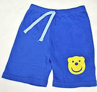 Трикотажные шорты для мальчика