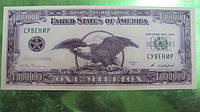 Деньги сувенирные