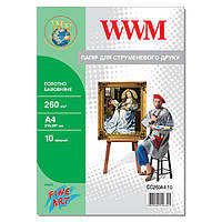 Холст А4, 10л для Печати на Принтере WWM натуральный хлопковый, 260г/м (CC260A4.10)