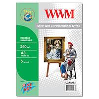 Холст А3, 5л для Печати на Принтере WWM натуральный хлопковый, 260г/м (CC260A3.5)